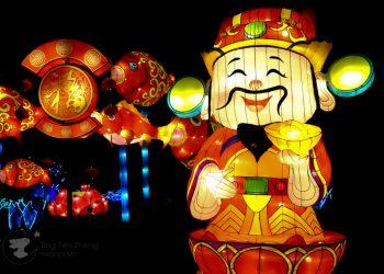 China Lights Show